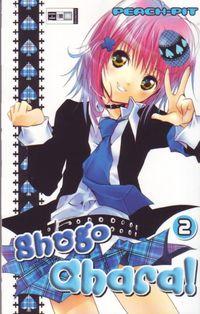 Shugo Chara! 2 - Klickt hier für die große Abbildung zur Rezension
