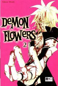 Demon Flowers 2 - Klickt hier für die große Abbildung zur Rezension