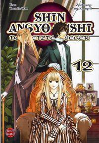 Shin Angyo Onshi 12 - Klickt hier für die große Abbildung zur Rezension