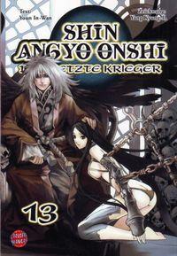 Shin Angyo Onshi 13 - Klickt hier für die große Abbildung zur Rezension