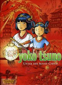 Yoko Tsuno 5: Unter der Sonne Chinas - Klickt hier für die große Abbildung zur Rezension