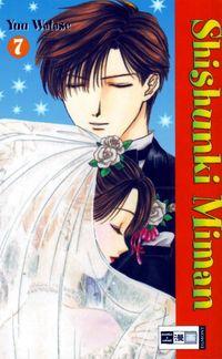 Shishunki Miman 7 - Klickt hier für die große Abbildung zur Rezension