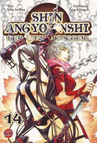 Shin Angyo Onshi 14 - Klickt hier für die große Abbildung zur Rezension
