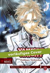 Vampire Knight 1 (Novel) - Klickt hier für die große Abbildung zur Rezension