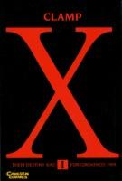X - 1999 1 - Klickt hier für die große Abbildung zur Rezension