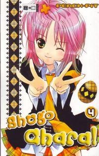 Shugo Chara! 4 - Klickt hier für die große Abbildung zur Rezension