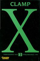 X - 1999 3 - Klickt hier für die große Abbildung zur Rezension