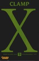 X - 1999 9 - Klickt hier für die große Abbildung zur Rezension