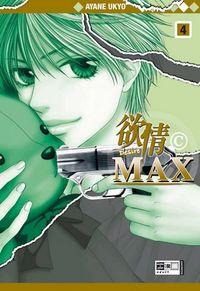 Desire © MAX 4 - Klickt hier für die große Abbildung zur Rezension