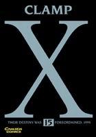 X - 1999 15 - Klickt hier für die große Abbildung zur Rezension
