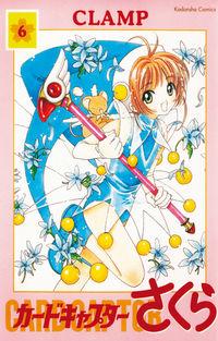 Card Captor Sakura - New Edition 6 - Klickt hier für die große Abbildung zur Rezension