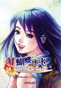Butterfly in the Air 1 - Klickt hier für die große Abbildung zur Rezension
