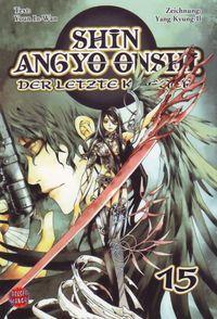 Shin Angyo Onshi 15 - Klickt hier für die große Abbildung zur Rezension