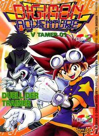 Digimon Adventures 2 - Klickt hier für die große Abbildung zur Rezension