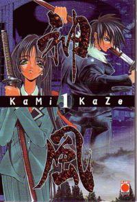 Kamikaze 1 - Klickt hier für die große Abbildung zur Rezension