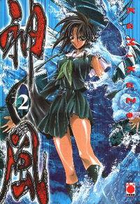 Kamikaze 2 - Klickt hier für die große Abbildung zur Rezension