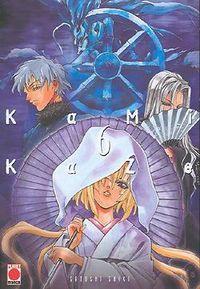 Kamikaze 6 - Klickt hier für die große Abbildung zur Rezension