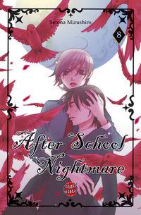 After School Nightmare 8 - Klickt hier für die große Abbildung zur Rezension