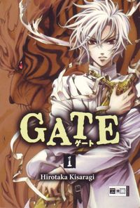 GATE 1 - Klickt hier für die große Abbildung zur Rezension
