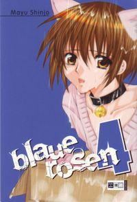 Blaue Rosen 4 - Klickt hier für die große Abbildung zur Rezension
