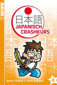 Japanisch Crashkurs 4 - Klickt hier für die große Abbildung zur Rezension