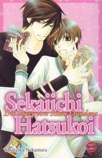 Sekaiichi Hatsukoi 1 - Klickt hier für die große Abbildung zur Rezension