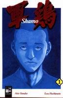 Shamo 1 - Klickt hier für die große Abbildung zur Rezension