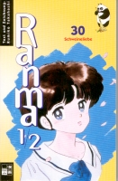 Ranma 1/2 30 - Klickt hier für die große Abbildung zur Rezension
