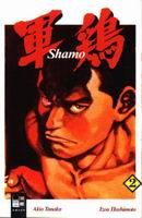 Shamo 2 - Klickt hier für die große Abbildung zur Rezension