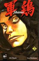 Shamo 3 - Klickt hier für die große Abbildung zur Rezension
