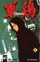 Shamo 4 - Klickt hier für die große Abbildung zur Rezension