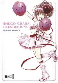 Shugo-Chara! Illustrations - Klickt hier für die große Abbildung zur Rezension
