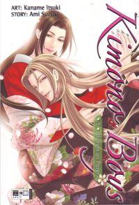 Kimono Boys 3 - Klickt hier für die große Abbildung zur Rezension