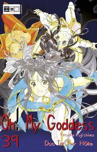 Oh! My Goddess 39: Das Tor zur Hölle - Klickt hier für die große Abbildung zur Rezension