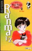 Ranma 1/2 2 - Klickt hier für die große Abbildung zur Rezension