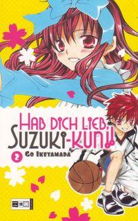 Hab dich lieb, Suzuki-kun!! 2 - Klickt hier für die große Abbildung zur Rezension