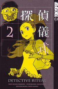 Detective Ritual - Tantei Gishiki 2 - Klickt hier für die große Abbildung zur Rezension