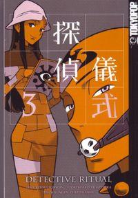 Detective Ritual - Tantei Gishiki 3 - Klickt hier für die große Abbildung zur Rezension