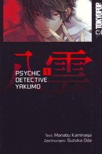 Psychic Detective Yakumo 1 - Klickt hier für die große Abbildung zur Rezension