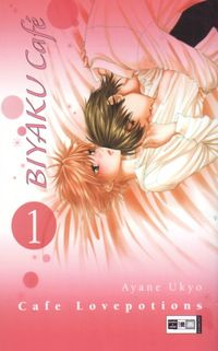 Biyaku Café 1 - Klickt hier für die große Abbildung zur Rezension