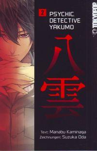 Psychic Detective Yakumo 2 - Klickt hier für die große Abbildung zur Rezension