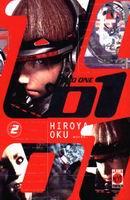 Zero One 2 - Klickt hier für die große Abbildung zur Rezension