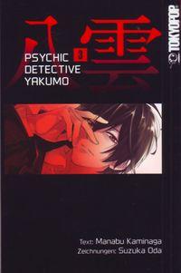 Psychic Detective Yakumo 3 - Klickt hier für die große Abbildung zur Rezension