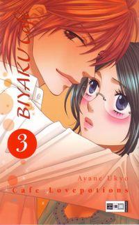 Biyaku Cafe 3 - Klickt hier für die große Abbildung zur Rezension
