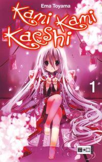 Kami Kami Kaeshi 1 - Klickt hier für die große Abbildung zur Rezension