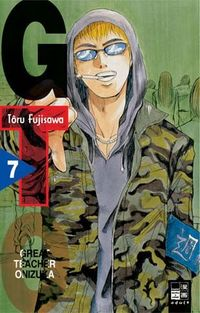 GTO 7 - Klickt hier für die große Abbildung zur Rezension
