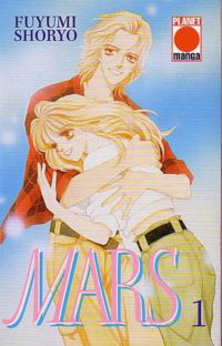 Mars 1 - Klickt hier für die große Abbildung zur Rezension