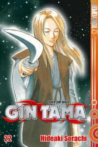 Gin Tama 22 - Klickt hier für die große Abbildung zur Rezension