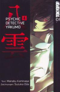 Psychic Detective Yakumo 4 - Klickt hier für die große Abbildung zur Rezension