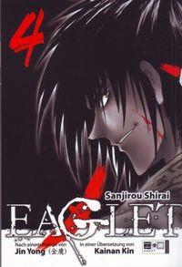 Eaglet 4 - Klickt hier für die große Abbildung zur Rezension